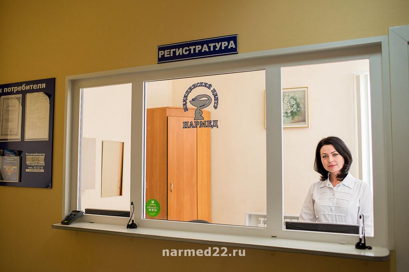 """МЕДИЦИНСКИЙ ЦЕНТР """"НАРМЕД"""""""