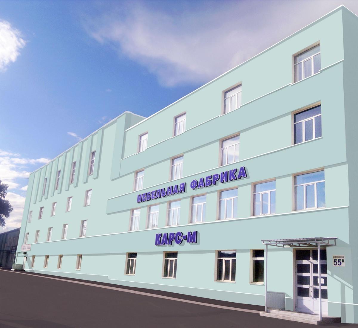 Карс-М мебельная фабрика. Барнаул