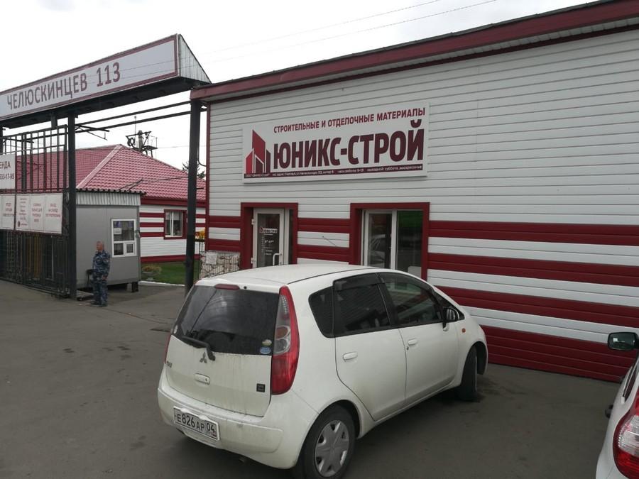 Юникс-строй. Коммерческий пвх линолеум, Art Vinyl, сайдинг, теплоизоляция, эковер в Барнауле
